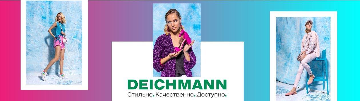 deichmann+